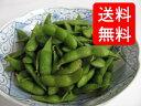 【送料無料】冷凍枝豆<新潟茶豆> 300g×12袋入り(まとめ買いでお買い得セット)