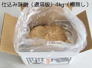 仕込み味噌(通常版)4kg(樽無し)