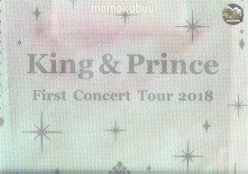 King & Prince First Concert Tour 2018 公式グッズ ショッピングバッグ