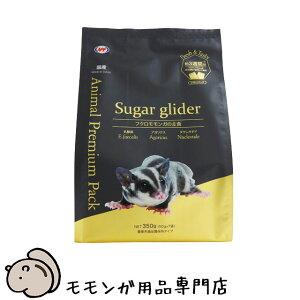 NPF Animal Premium Pack フクロモモンガの主食 350g(50g×7袋)