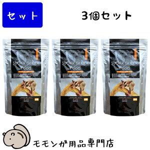 【3個セット】SANKO フクロモモンガフード 300g×3個セット 三晃商会 サンコー
