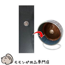 ゆうパケットOK フクロモモンガの爪とぎペーパー ホイール取り付けタイプ CASA静音ホイール25やメタルサイレント25にピッタリサイズ