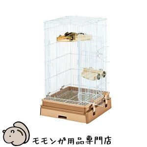 フクロモモンガ用大型ケージ マルカン CASA セレクトケージ High35 おしゃれ【大型商品】
