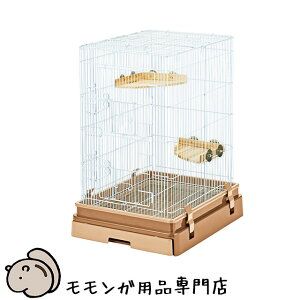 フクロモモンガ用大型ケージ マルカン CASA セレクトケージ High40 おしゃれ【大型商品】
