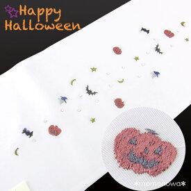 ハロウィン 刺繍 半襟 半衿 白地 かぼちゃ キャンディ スワロフスキー 仮装 カジュアル