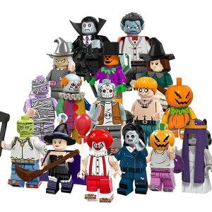 ミニフィグ ハロウィン 16体セット レゴ 互換 LEGO ミニフィギュア ブロック おもちゃ キッズ 子ども ゾンビ ドラキュラ ミイラ 魔法使い 魔女 おばけ 送料無料