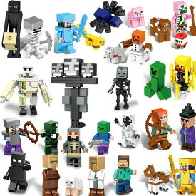 レゴ ミニフィグ マイクラ風 マインクラフト風 29体セット 互換 LEGO ミニフィギュア ブロック おもちゃ キッズ 送料無料