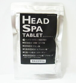 HEADSPATABLETSSヘッドスパタブレット 18個入り  (本体ブラシ別売り)【ヘッドスパブラシ、炭酸タブレット】
