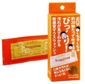 Propolinseプロポリンスハンディパウチ 12ml×6包入【洗口液、口内洗浄、マウスウォッシュ】