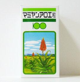マミヤンアロエアロエ粒 300粒【アロエサプリメント】