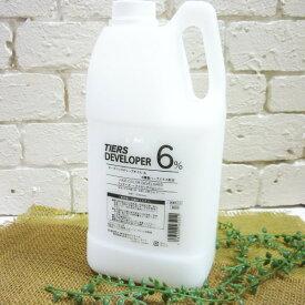 TIERS DEVELOPER 6%ティアーズ ヘアカラーデベロッパー 2000ml【オーガニックオリーブオイル配合、6種類ハーブエキス配合、染毛・脱色用酸化剤、過酸化水素クリーム、ヘアカラー2剤、ブリーチ、T-デベロッパー6、業務用、アステティックヘアカラーデベロッパー】