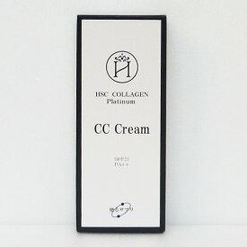 HSC COLLAGEN PlatinumCCクリーム 30g (SPF25 PA++)【CCCream、化粧下地、エイチエスシーコラーゲンプラチナム】