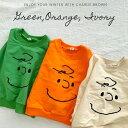 マストアイテム!!可愛すぎるチャーリーブラウンの刺繍トレーナー/80cm/90cm/100cm/110cm/120cm/130cm/オレンジ/グリ…