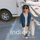 indigo デニムキッズジャケット/柔らか着心地抜群/羽織り/カーディガン/アウター/秋/子ども/90cm/100cm/110cm/120cm/…