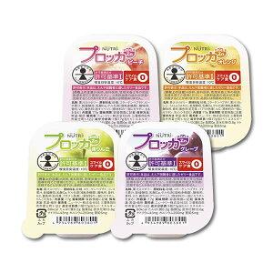 [ニュートリー] プロッカZn 4種類セット 【5500円以上購入で送料無料】介護食品 栄養補助食品 ゼリー 嚥下 高カロリー たんぱく質 カルシウム 補給 詰め合わせ