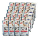 [亀田製菓] ふっくらおかゆ 200g×24袋セット 【介護食品】 【5,400円以上購入で送料無料】