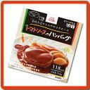"""[大和製罐] ★介護食★ エバースマイル トマトソースのハンバーグ風ムース 113g """"区分3 舌でつぶせる""""  【介…"""