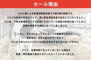 北海道小林牧場物語冷凍ラクレットチーズシュレッドタイプ500g×2袋[新札幌乳業]セール中