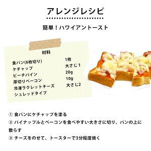 北海道小林牧場物語冷凍ラクレットチーズシュレッドタイプ500g×2袋[新札幌乳業]レシピ