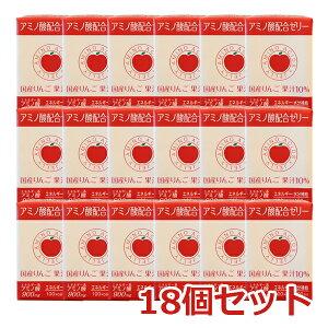 ●ケース販売● アミノ酸配合ゼリー リンゴ味 100ml×18個【レオックフーズ】【HLS_DU】【介護食品】【RCP】【5500円以上購入で送料無料】
