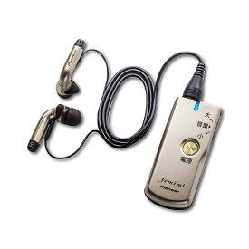 【コンパクトボディ&シンプル操作】 集音器 フェミミ VMR-M757 [パイオニア] [Pioneer] 【送料無料(北海道、沖縄を除く)】介護用品 集音器 集音機 耳 会話 充電式【一押し】