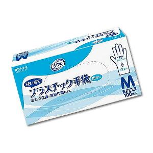 リフレ使い捨てプラスチック手袋Mサイズ粉なし100枚