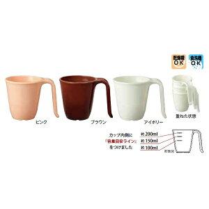【介護用品】MMマグカップ HS-400 [台和]【傾斜のあるマグカップ】【ほのぼのマグカップ】【3980円以上購入で送料無料】【介護 食器 コップ 皿 箸 スプーン おしゃれ 持ちやすい】