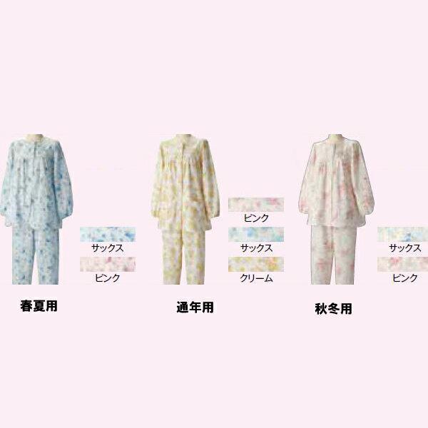 ◆敬老の日特集◇特別価格◆ 愛情らくらくパジャマ 婦人用 長袖 通年用 TB2807 [グンゼ] 【送料無料(北海道、沖縄を除く)】