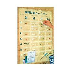 【介護用品】●1週間1日4回用● 週間投薬カレンダー [宇都宮製作所] 【5500円以上購入で送料無料】