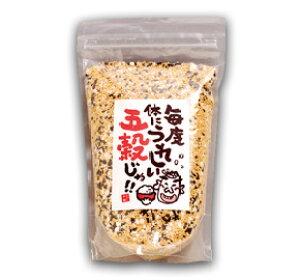 ☆人気雑穀♪五穀米(800g)体にうれしい五穀 ふるさと物産品