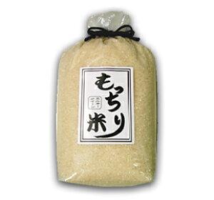☆もっちり米 5kg 岡山県産ミルキークイーン ふるさと物産品