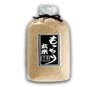 ☆もっちり玄米 5kg 岡山県産ミルキークイーン ふるさと物産品
