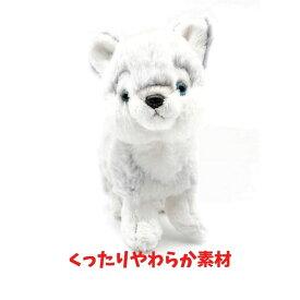 フラッフィーズS オオカミ BL ぬいぐるみ 動物 犬 猫 プレゼント 子供 リアル 癒し
