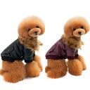 【値下げしました!】クールな革ジャン風アウター★裏ボア&ファー付き♪ブラックワインレッドSMLXLドッグウェア 犬服 …