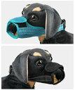 【新商品】クッションメッシュの口輪★マジックテープで調整できる♪ブラックブルーSML小中型犬用無駄吠え拾い食い咬…