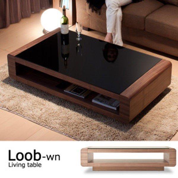 テーブル ローテーブル センターテーブル / Loob ウォールナット 天板 ガラス製