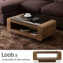 テーブル ローテーブル センターテーブル / Loob.s ウォールナット