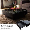 テーブル / Arly 正方形 80×80cm 収納付き ローテーブル ガラステーブル リビングテーブル センターテーブル 木製 ア…