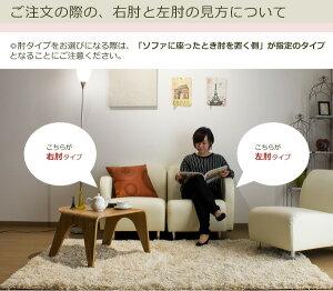 【単品】左/右肘タイプレザー合成皮革ソファ/ELLE-armchairソファーsofa