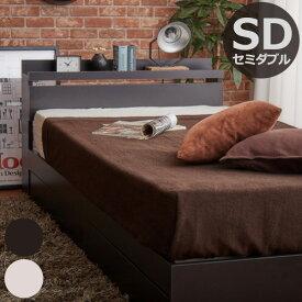 セミダブルベッド(フレームのみ) ベッド 2色 【送料無料】 収納付きベッド Pluto プルート ベッド 幅1210 奥行2125 プリント化粧紙貼り・中密度繊維板 モダン リビング