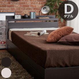 【ポイント2倍中】ダブルベッド ベッド 2色 【送料無料】 収納付きベッド Pluto プルート ベッド 幅1410 奥行2125 プリント化粧紙貼り・中密度繊維板 モダン リビング