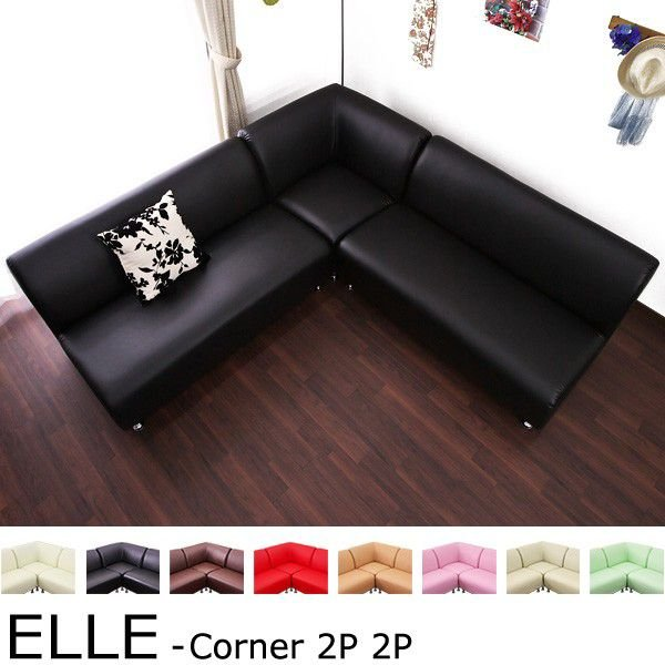 コーナーソファ レザー 合成皮革 コーナー ソファ セット / ELLE 2人掛け2台の組み合わせソファー フロア corner sofa 【在庫一掃】