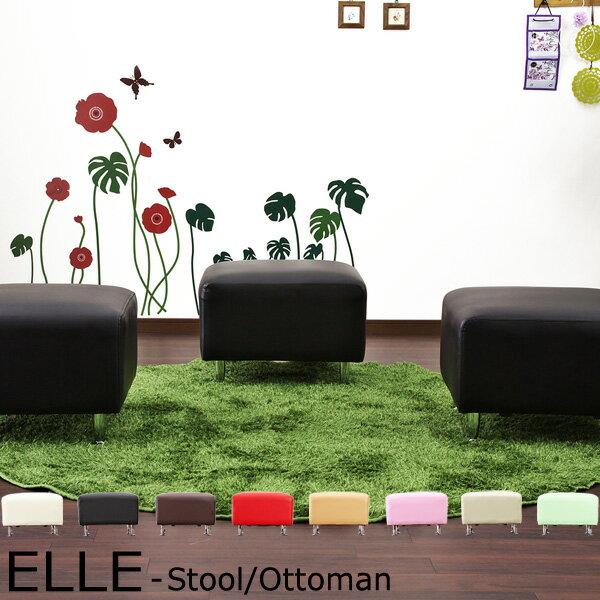 レザースツール/ELLEsofa stool