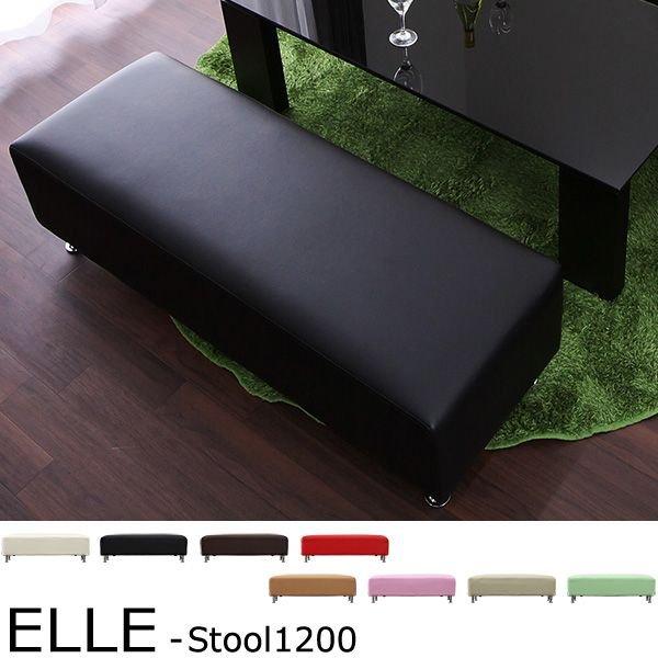 ベンチタイプロングスツール 1200サイズスツール(背もたれなし) 木製 sofa 【在庫一掃】