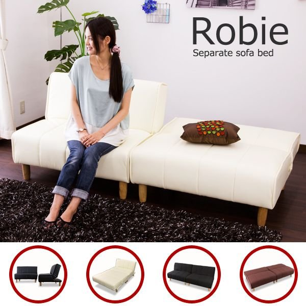 ソファ ソファベッド ソファーベッド 分割式 リクライニング ソファーベッド / Robie 2人掛け 3人掛け 合成皮革 リクライニングタイプ ローソファ フロアソファ 激安ソファベッド sofa bed