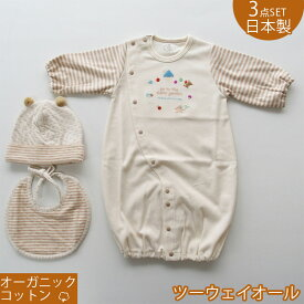 c13a208727a89 オーピーミニ 新生児赤ちゃん用 男の子 女の子にもおすすめの男女兼用デザイン ベビー用品 カバーオール お祝い 出産祝い プレゼント
