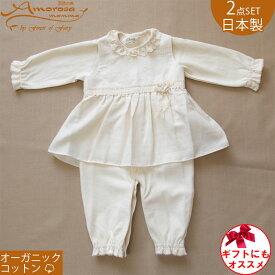 2762f22ab76b7 オーガニックコットン 花柄ガーゼのキュートエプロン ふわふわ兼用ドレスの2点セット 新生児