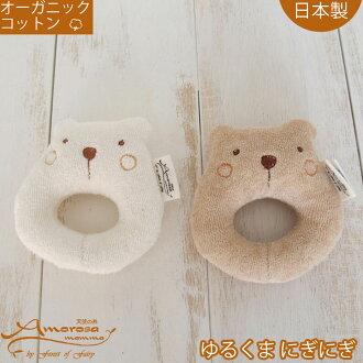 所谓取得日本有机棉熊圣诞老人油炸圈饼 ! Amorosa 妈妈 amorosummenma 手摇铃玩具