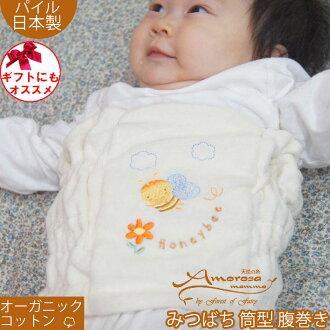 일본제 오가닉 코튼통형은들 장작 미트바치아모로사만마 Amorosa mamma여름의 냉방 대책에도