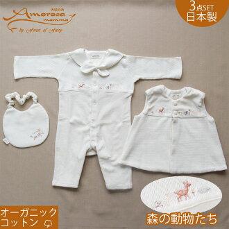 覆盖物全部围嘴最好的有机棉布3分安排日本制造amorosamamma Amorosamamma围巾装饰男人的孩子新生儿婴儿礼物礼物祝贺分娩祝贺婴儿礼物婴儿用品覆盖物全部泰国
